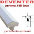 Уплотнитель дверной Deventer М 680 белый Германия