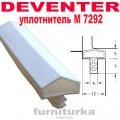 Уплотнитель дверной Deventer M7292 белый Германия
